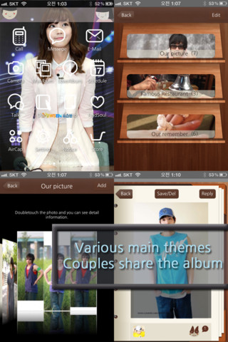 SoulMate – iOS App for Perfect Couple and Singles