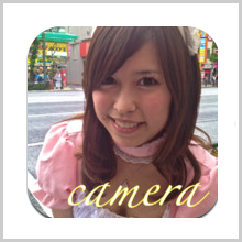 Maid de Camera : Take Beautiful Shots With French Maids