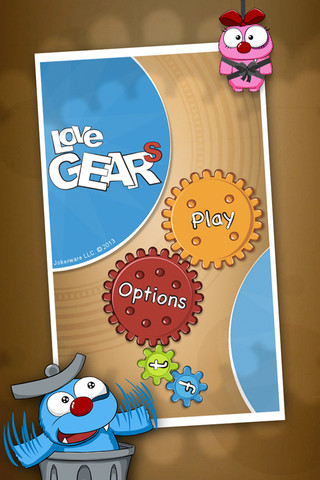 gear1