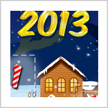 25 Days of Christmas – Holiday Advent Calendar 2013 : A smooth ride of gifts