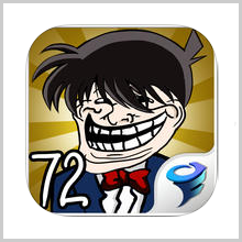 Troll Face Quest-Think Outside The Box!