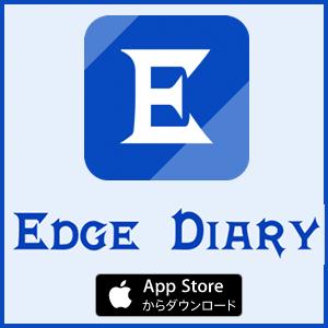 Edge Diary App