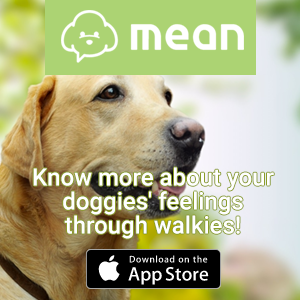mean is a wonderful app to help you get to know more about your doggies' feelings through walkies!