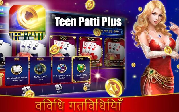 Teen Patti Plus  – Game review